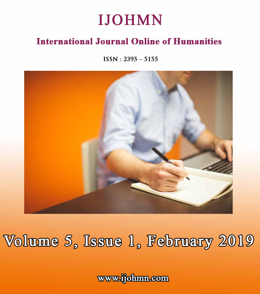 View Volume 5, Issue 1, February 2019